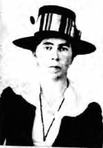 Lillian Hart (Ancestry)